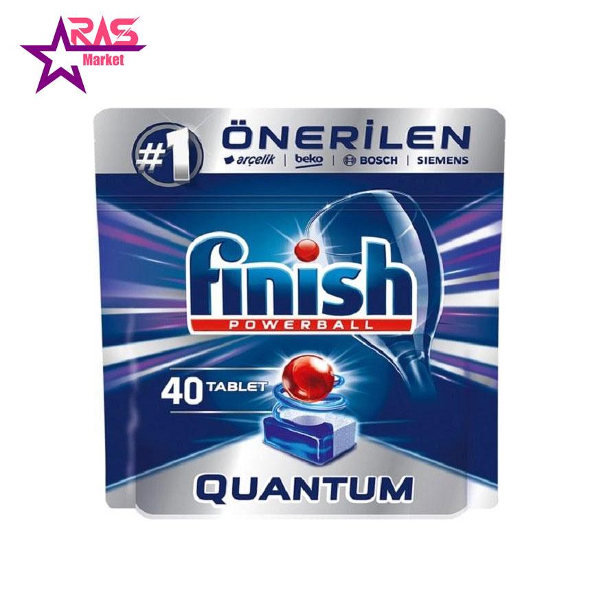 قرص ماشین ظرفشویی فینیش مدل کوانتوم - 40 عددی، ارس مارکت، خرید محصولات شوینده و بهداشتی، finish ، Quantum