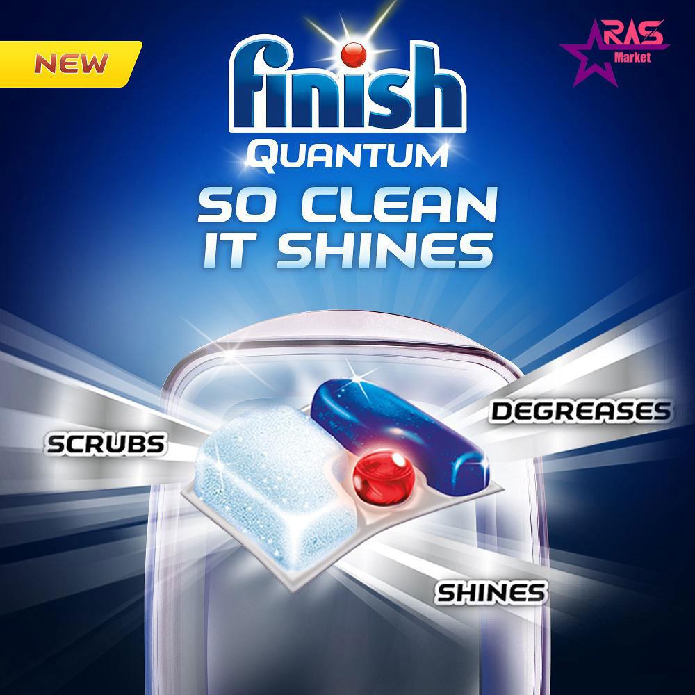 قرص ماشین ظرفشویی فینیش مدل کوانتوم - 40 عددی، محصولات ماشین ظرفشویی ، بهداشت خانه، خرید محصولات شوینده و بهداشتی، finish ، Quantum