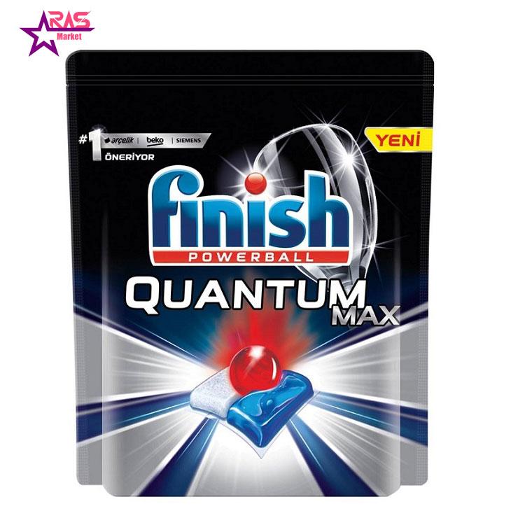 قرص ماشین ظرفشویی فینیش مکس 65 عددی، خرید اینترنتی محصولات شوینده و بهداشتی ، ارس مارکت finish max