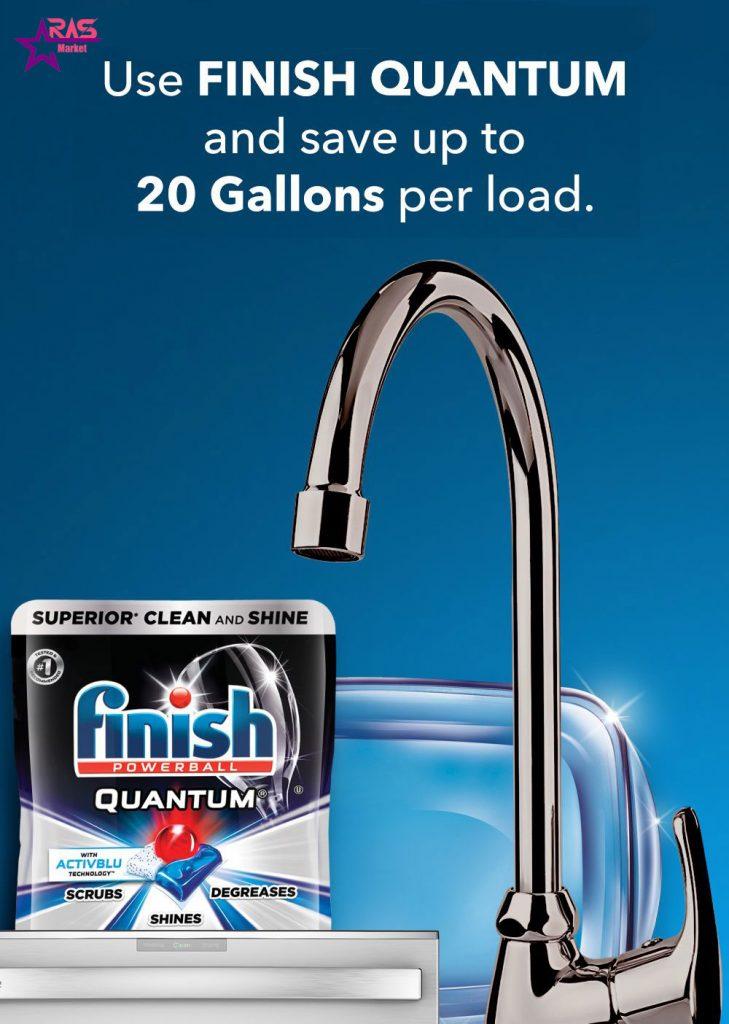 قرص ماشین ظرفشویی فینیش کوانتوم مکس 85 عددی ، بهداشت خانه ارس مارکت ، خرید اینترنتی محصولات شوینده و بهداشتی