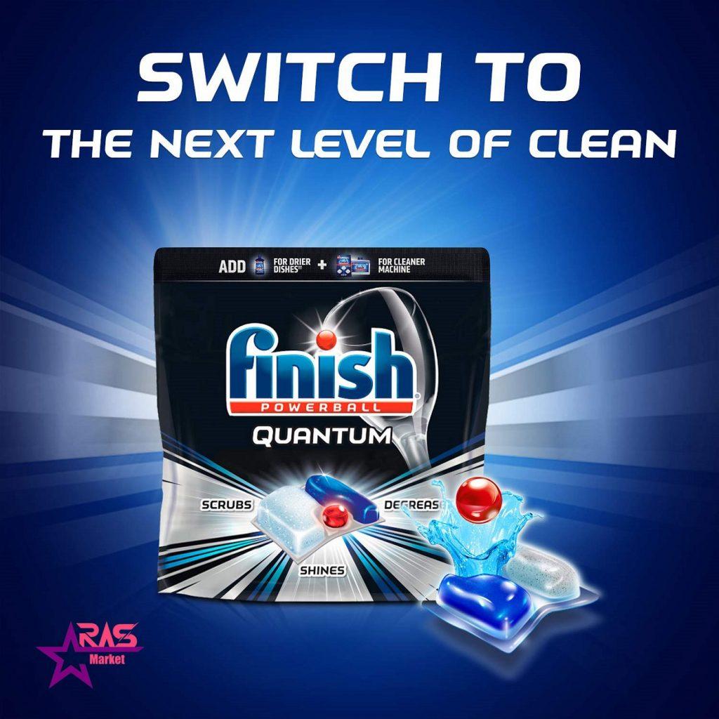 قرص ماشین ظرفشویی فینیش کوانتوم مکس 85 عددی ، محصولات ظرفشویی ، ارس مارکت ، خرید اینترنتی محصولات شوینده و بهداشتی ، قرص ظرفشویی