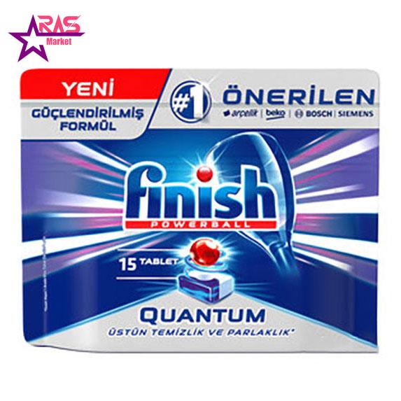 قرص ماشین ظرفشویی فینیش کوانتوم 15 عددی ، ارس مارکت ، خرید اینترنتی محصولات شوینده و بهداشتی