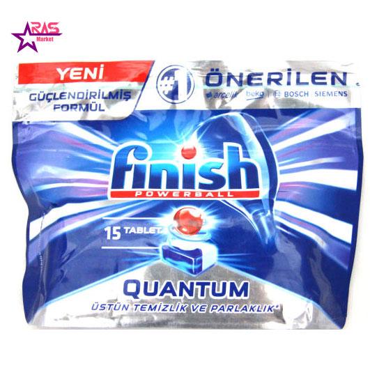 قرص ماشین ظرفشویی فینیش کوانتوم 15 عددی ، فروشگاه اینترنتی ارس مارکت ، خرید اینترنتی محصولات شوینده و بهداشتی