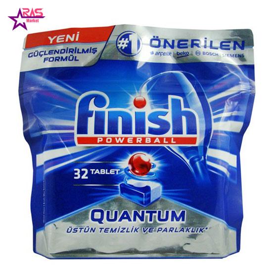 قرص ماشین ظرفشویی فینیش کوانتوم 32 عددی، ارس مارکت ، خرید محصولات شوینده و بهداشتی، finish ، Quantum