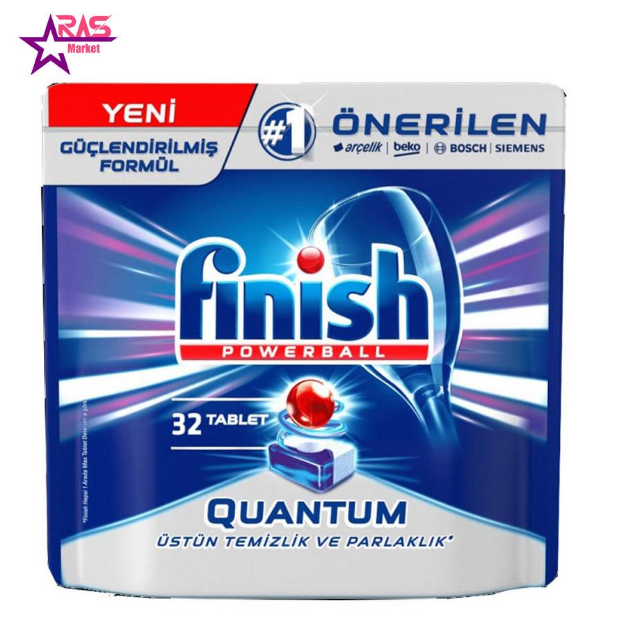 قرص ماشین ظرفشویی فینیش کوانتوم 32 عددی، فروشگاه اینترنتی ارس مارکت ، خرید محصولات شوینده و بهداشتی، finish ، Quantum