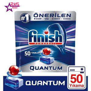 قرص ماشین ظرفشویی فینیش کوانتوم 50 عددی، فروشگاه اینترنتی ارس مارکت، خرید محصولات شوینده و بهداشتی، finish ، Quantum
