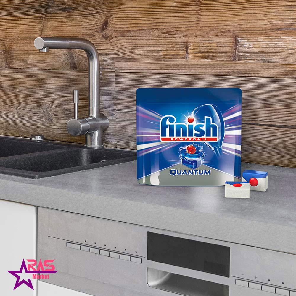 قرص ماشین ظرفشویی فینیش کوانتوم 60 عددی، بهداشت خانه ، محصولات ظرفشویی، خرید محصولات شوینده و بهداشتی، finish ، Quantum