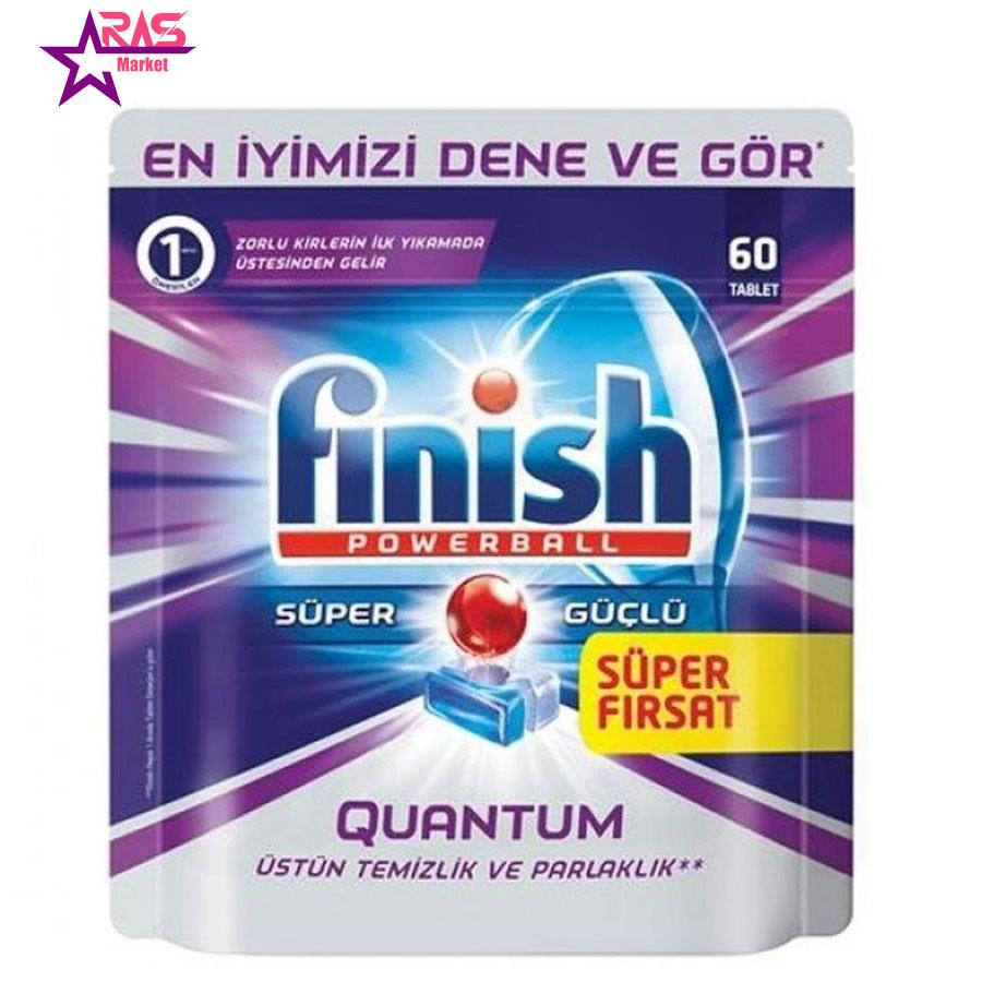 قرص ماشین ظرفشویی فینیش کوانتوم 60 عددی، فروشگاه اینترنتی ارس مارکت ، بهداشت خانه ، خرید محصولات شوینده و بهداشتی، finish ، Quantum