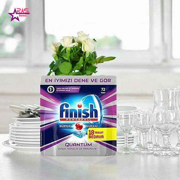 قرص ماشین ظرفشویی فینیش کوانتوم 72 عددی، بهداشت خانه، خرید محصولات شوینده و بهداشتی ، قرص ظرفشویی کوانتوم
