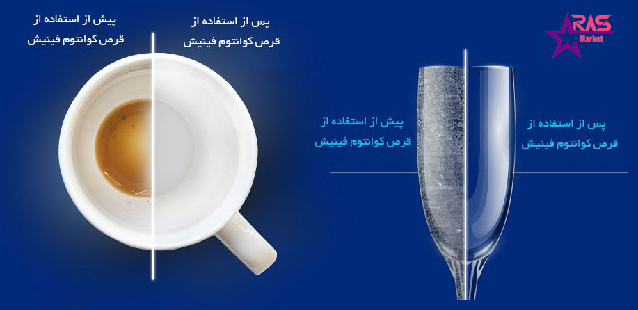 قرص ماشین ظرفشویی فینیش کوانتوم 72 عددی، بهداشت خانه، خرید محصولات شوینده و بهداشتی ، محصولات ظرفشویی