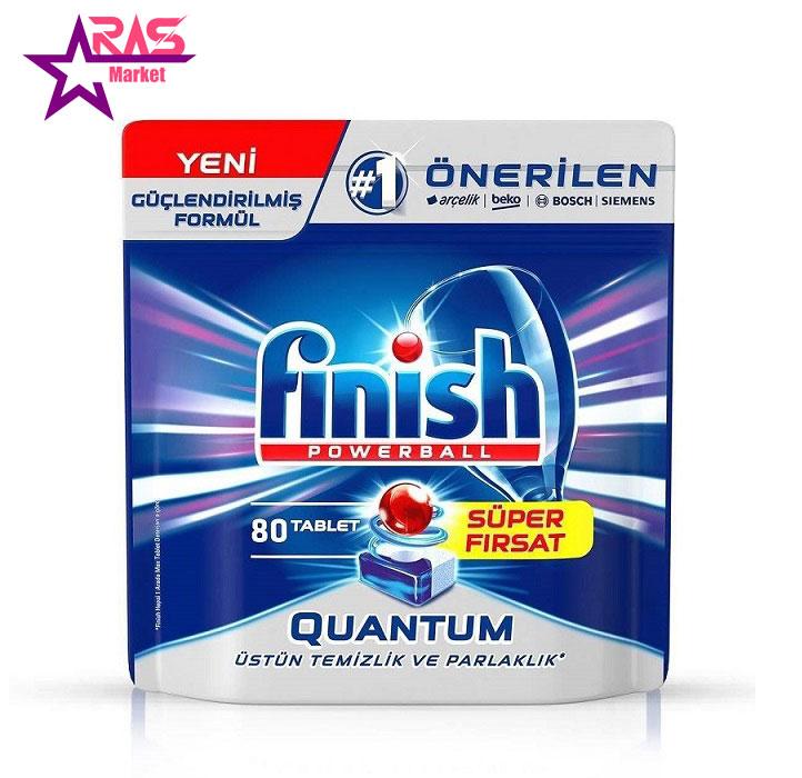 قرص ماشین ظرفشویی فینیش کوانتوم 80 عددی، فروشگاه اینترنتی ارس مارکت، خرید محصولات شوینده و بهداشتی، finish ، Quantum