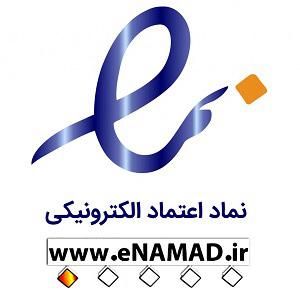 enamad-Aras-market-1