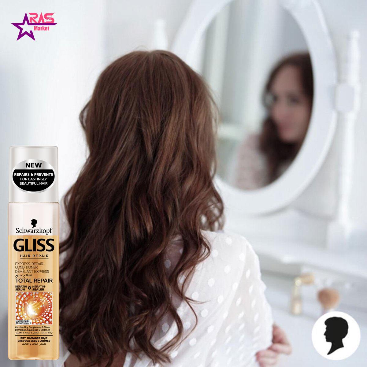 اسپری دو فاز گلیس مدل Total Repair مناسب موهای خشک و آسیب دیده 200 میلی لیتر ، خرید اینترنتی محصولات شوینده و بهداشتی ، مراقبت مو