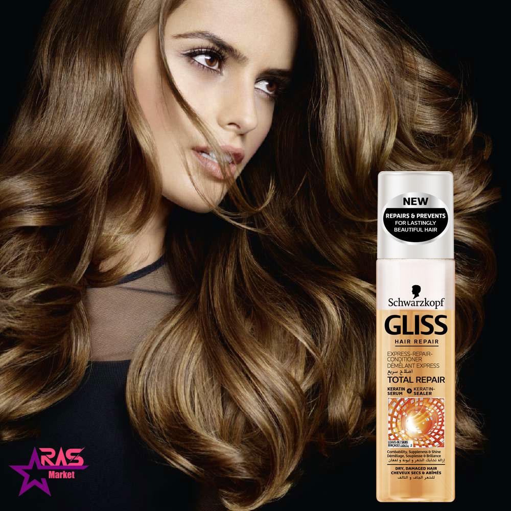 اسپری دو فاز گلیس مدل Total Repair مناسب موهای خشک و آسیب دیده 200 میلی لیتر ، خرید اینترنتی محصولات شوینده و بهداشتی ، gliss