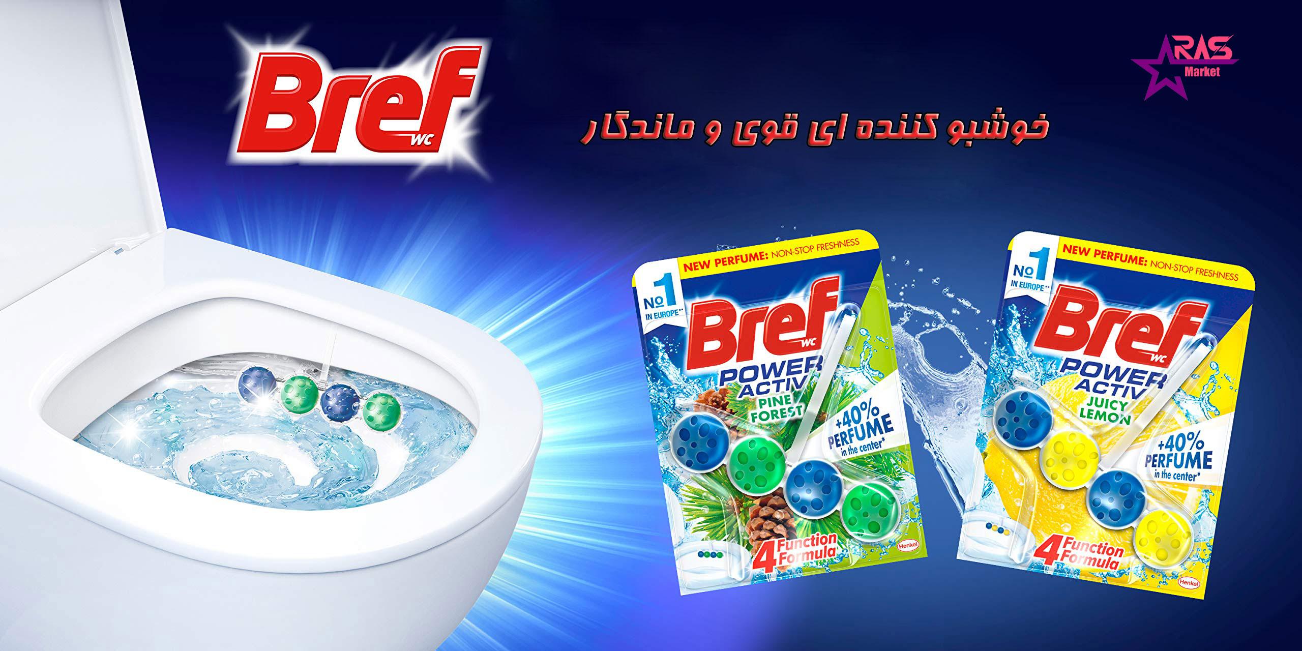 خوشبو کننده توالت فرنگی برف با رایحه کاج 4 عددی ، خرید اینترنتی محصولات شوینده و بهداشتی ، بهداشت خانه