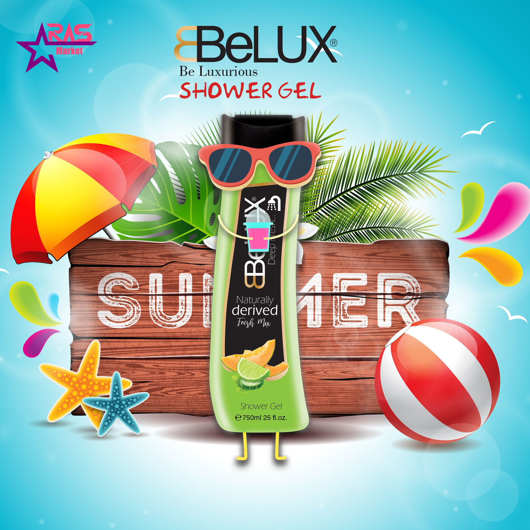 شامپو بدن بیلوکس حاوی عصاره ترکیب میوه های تازه 750 میلی لیتر ، فروشگاه اینترنتی ارس مارکت ، shower gel