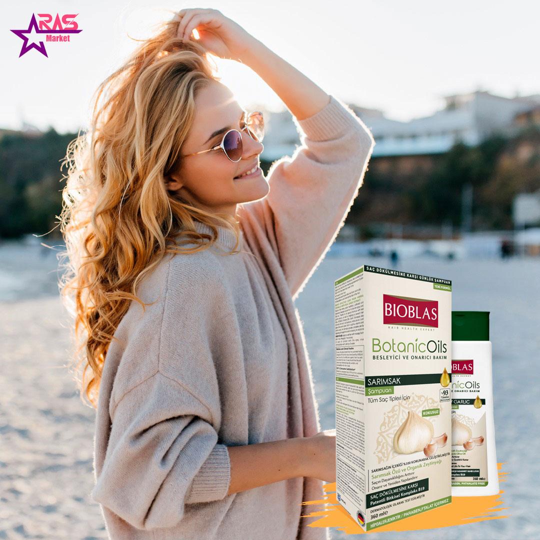 شامپو بیوبلاس حاوی عصاره سیر مناسب انواع مختلف مو 360 میلی لیتر ، خرید اینترنتی محصولات شوینده و بهداشتی ، شامپو bioblas