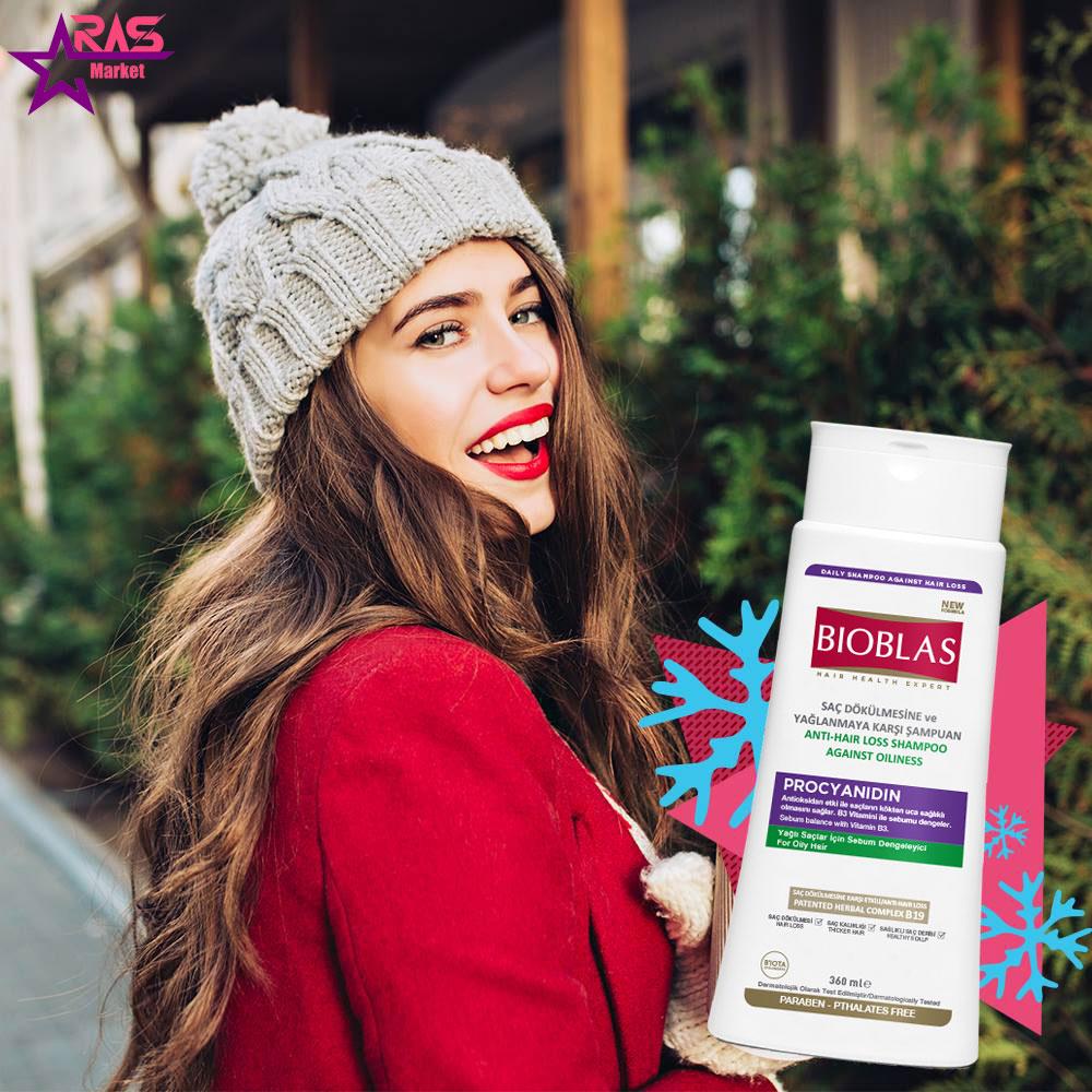 شامپو بیوبلاس ضد ریزش مو مخصوص موهای چرب 360 میلی لیتر ، خرید اینترنتی محصولات شوینده و بهداشتی ، شامپو مو ، استحمام