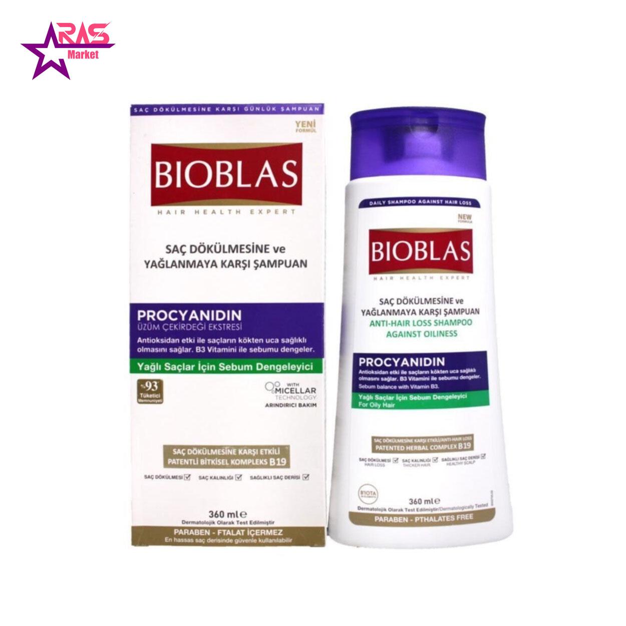شامپو بیوبلاس ضد ریزش مو مخصوص موهای چرب 360 میلی لیتر ، فروشگاه اینترنتی ارس مارکت ، استحمام ، bioblas