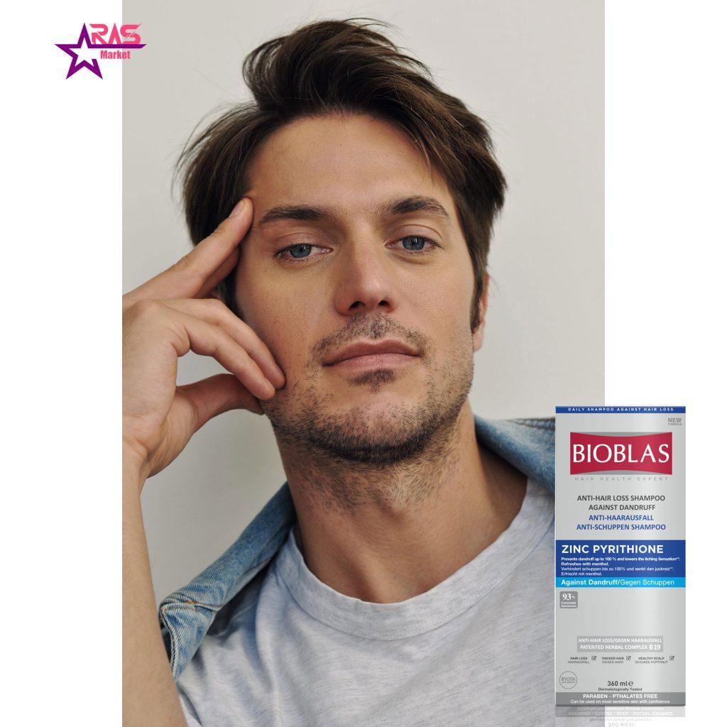 شامپو بیوبلاس ضد ریزش مو و ضد شوره سر 360 میلی لیتر ، خرید اینترنتی محصولات شوینده و بهداشتی ، استحمام ، BIOBLAS SHAMPOO