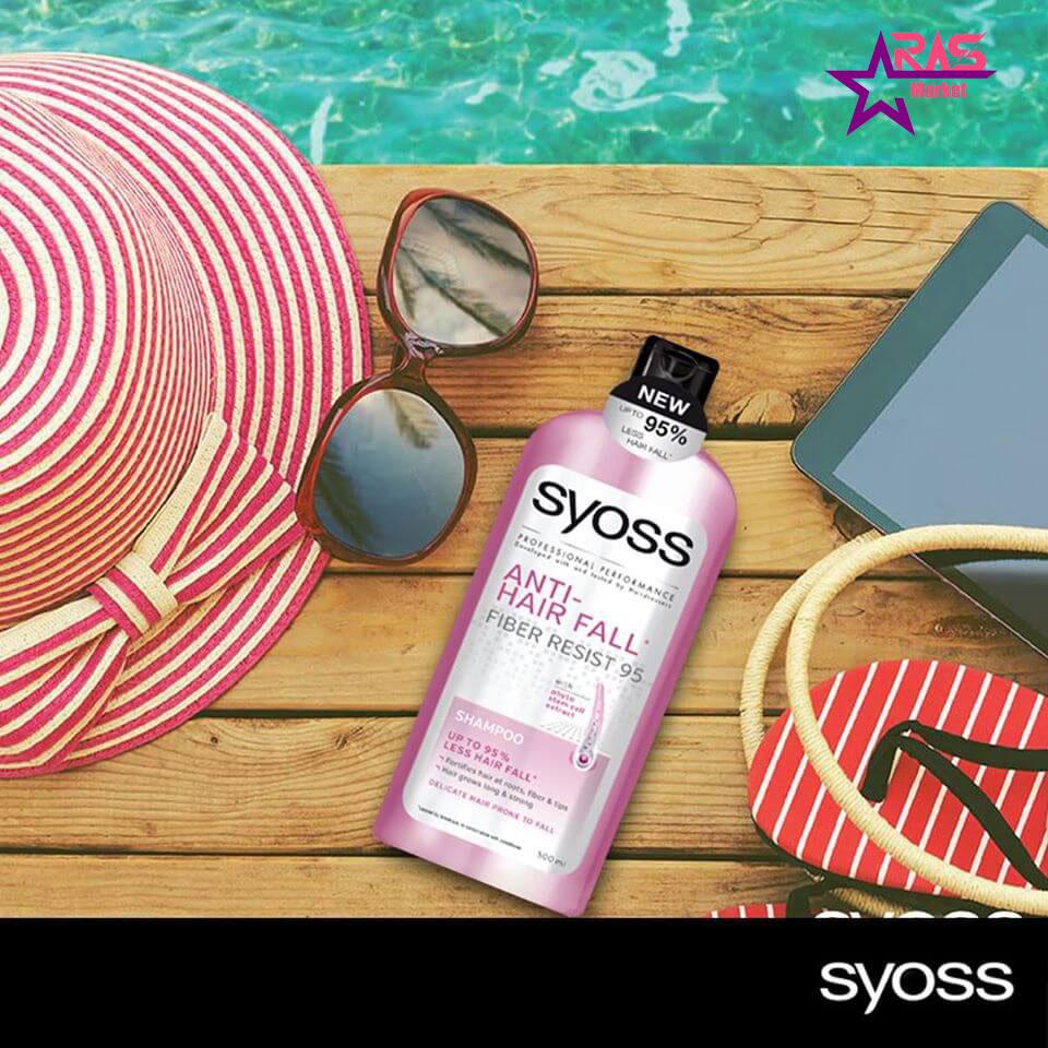 شامپو سایوس ضد ریزش مو Saç dökülmesine karşı حجم 550 میلی لیتر ، خرید اینترنتی محصولات شوینده و بهداشتی ، ارس مارکت