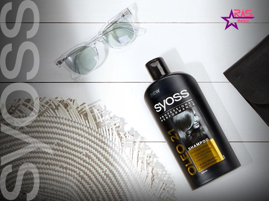 شامپو سایوس مخصوص موهای خشک و آسیب دیده مدل OLEO 21 حجم 550 میلی لیتر ، خرید اینترنتی محصولات شوینده و بهداشتی ، استحمام