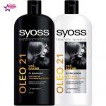 شامپو سایوس مخصوص موهای خشک و آسیب دیده مدل OLEO 21 حجم 550 میلی لیتر ، فروشگاه اینترنتی ارس مارکت ، شامپو