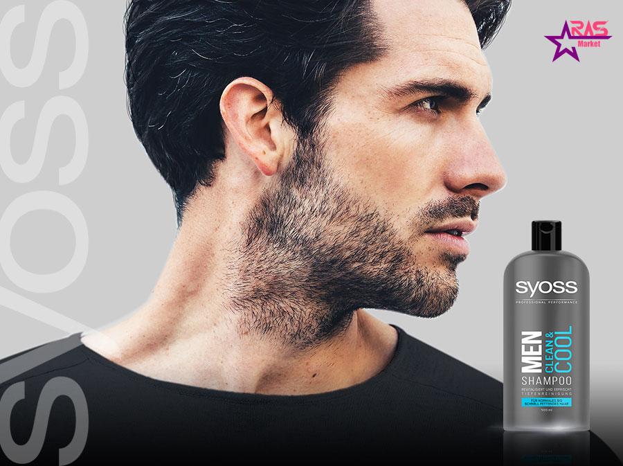 شامپو سایوس مردانه مدل Men Clean & Cool حجم 500 میلی لیتر ، خرید اینترنتی محصولات شوینده و بهداشتی ، استحمام ، ارس مارکت