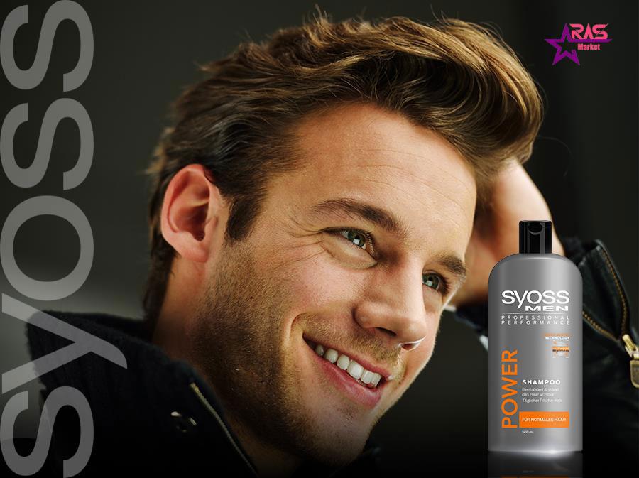 شامپو سایوس مردانه مدل Men Power حجم 500 میلی لیتر ، خرید اینترنتی محصولات شوینده و بهداشتی ، استحمام