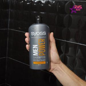 شامپو سایوس مردانه مدل Men Power حجم 500 میلی لیتر ، فروشگاه اینترنتی ارس مارکت ، استحمام ، شامپو مو