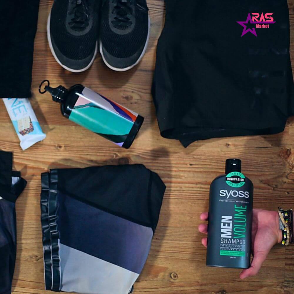 شامپو سایوس مردانه مدل Men Volume حجم 500 میلی لیتر ، خرید اینترنتی محصولات شوینده و بهداشتی ، شامپو مو