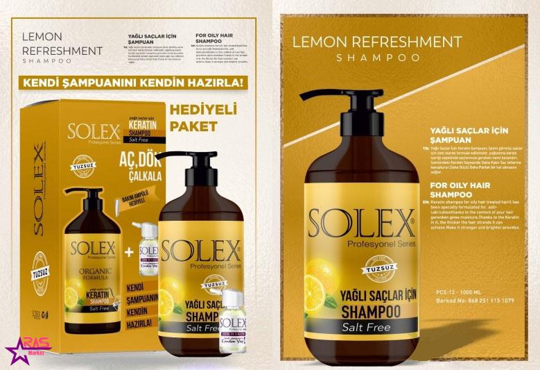 شامپو سولکس حاوی کراتین و عصاره لیمو مخصوص موهای چرب 1000 میلی لیتر ، خرید اینترنتی محصولات شوینده و بهداشتی