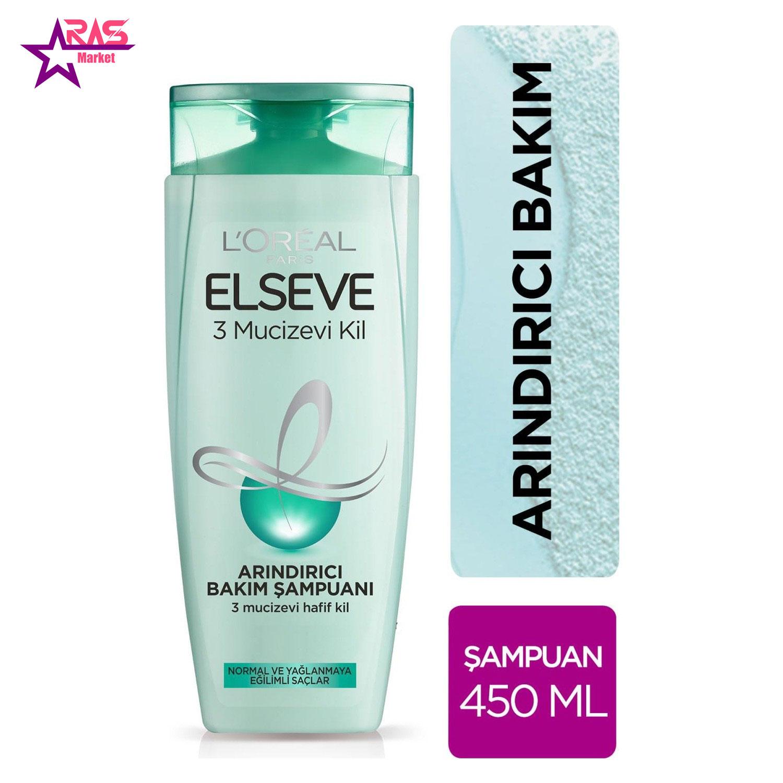 شامپو لورآل سری ELSEVE مدل 3 Mucizevi kil مخصوص موهای چرب و معمولی ۴۵۰ میلی لیتر ، فروشگاه اینترنتی ارس مارکت ، استحمام