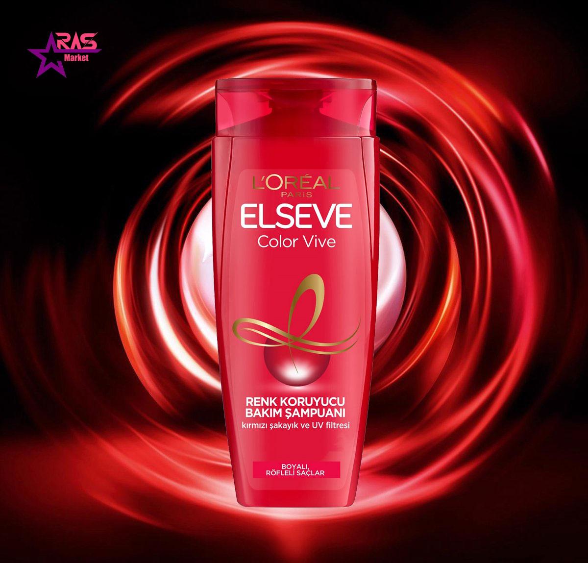 شامپو لورآل سری ELSEVE مدل Color Vive مخصوص موهای رنگ شده ۴۵۰ میلی لیتر ، خرید اینترنتی محصولات شوینده و بهداشتی ، استحمام