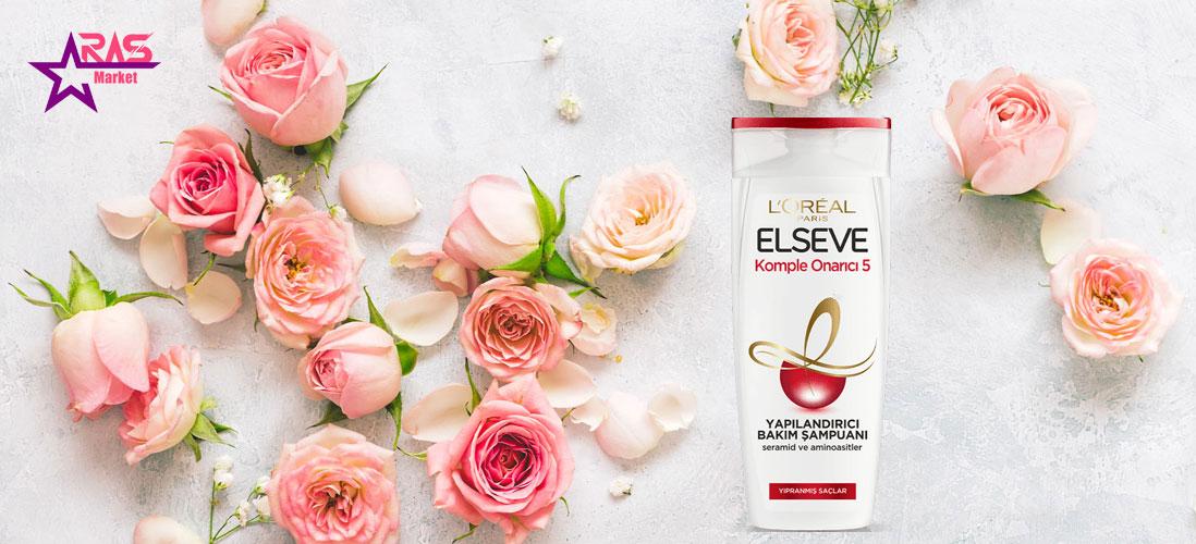 شامپو لورآل سری ELSEVE مدل Komple Onarıcı 5 تقویت و ترمیم کننده مو ۴۵۰ میلی لیتر ، خرید اینترنتی محصولات شوینده و بهداشتی ، استحمام