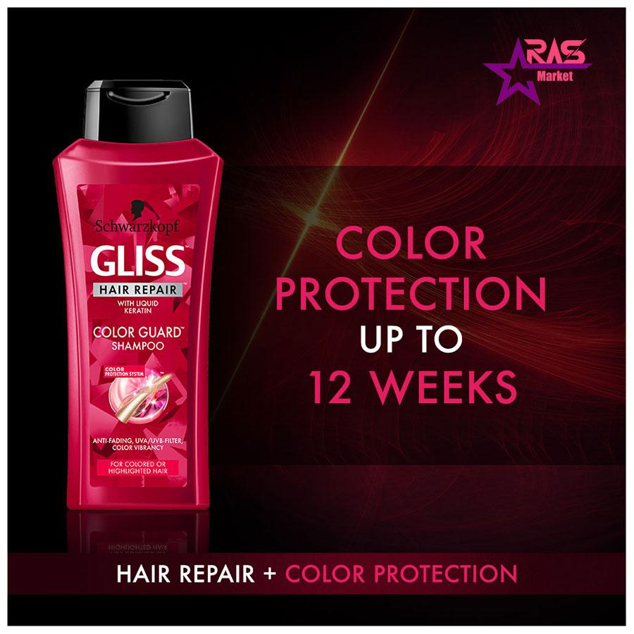 شامپو گلیس مدل Color Protect مخصوص موهای رنگ شده 525 میلی لیتر ، خرید اینترنتی محصولات شوینده و بهداشتی