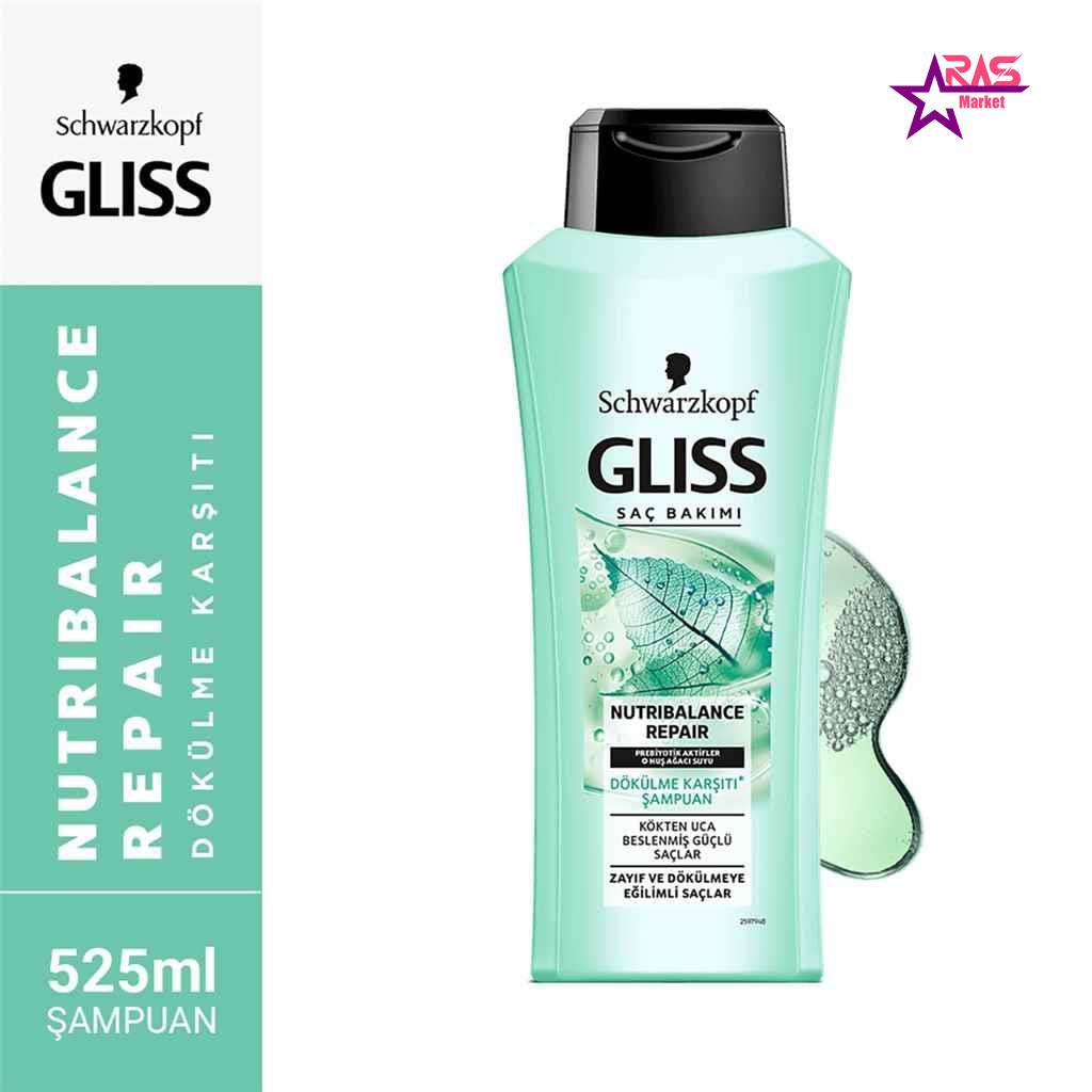 شامپو گلیس مدل Nutribalance Repair ضد ریزش مو 525 میلی لیتر ، فروشگاه اینترنتی ارس مارکت ، استحمام