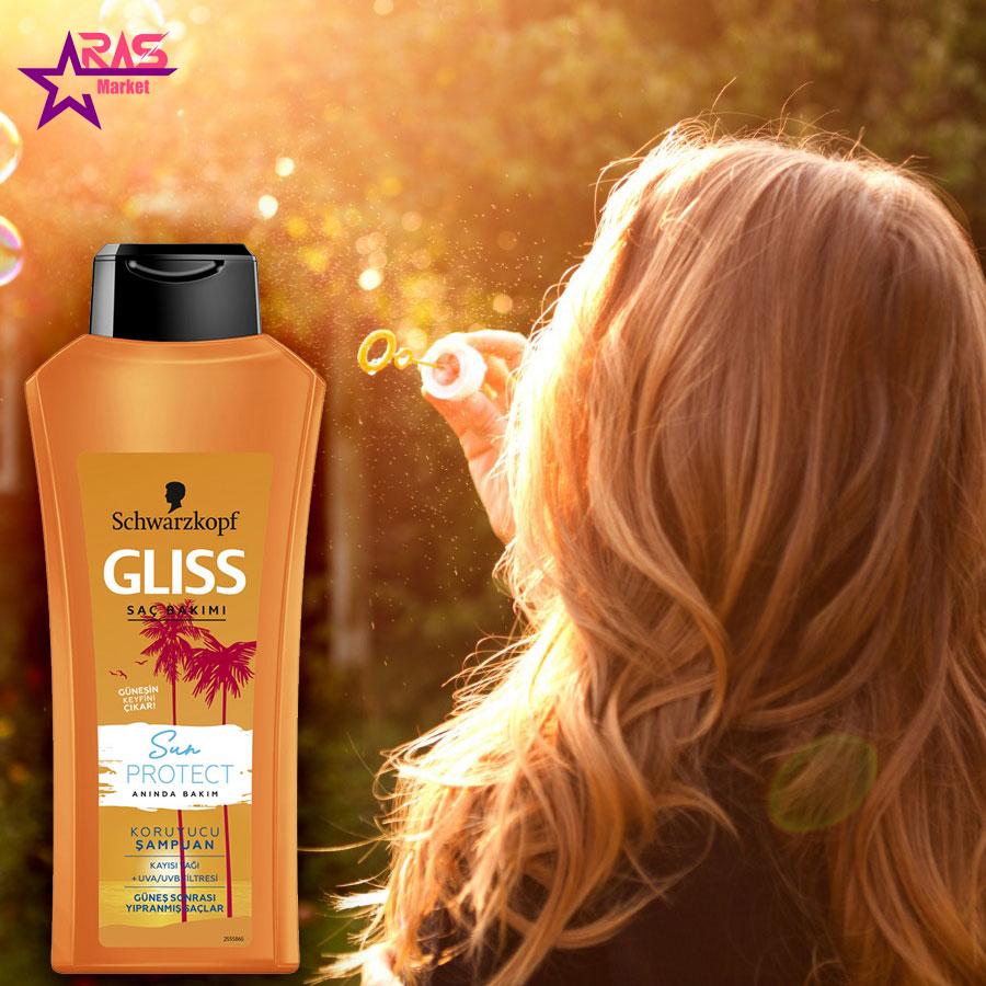 شامپو گلیس مدل Sun Protect محافظت کننده مو 525 میلی لیتر ، خرید اینترنتی محصولات شوینده و بهداشتی ، استحمام