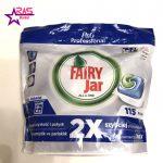 قرص ماشین ظرفشویی فیری جار 115 عددی ، خرید اینترنتی محصولات شوینده و بهداشتی ، ارس مارکت ، fairy jar all in 1