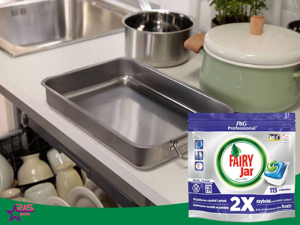 قرص ماشین ظرفشویی فیری جار 115 عددی ، خرید اینترنتی محصولات شوینده و بهداشتی ، بهداشت خانه fairy jar all in 1
