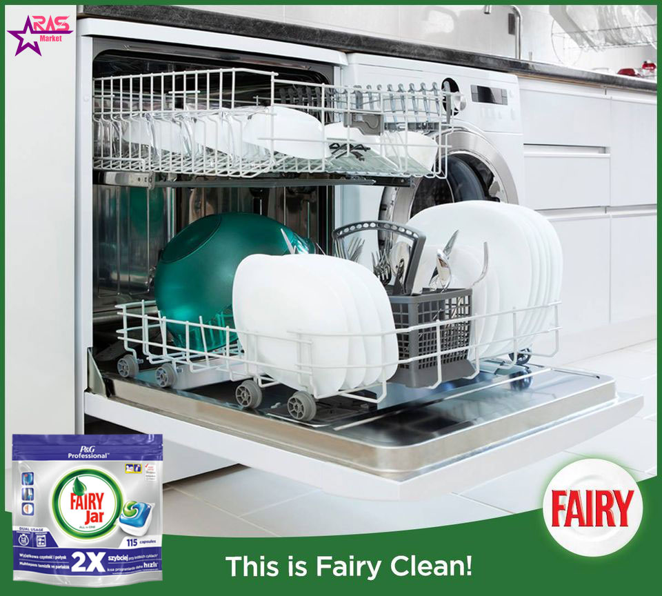 قرص ماشین ظرفشویی فیری جار 115 عددی ، خرید اینترنتی محصولات شوینده و بهداشتی ، بهداشت خانه fairy jar