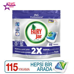 قرص ماشین ظرفشویی فیری جار 115 عددی ، خرید اینترنتی محصولات شوینده و بهداشتی ، فروشگاه اینترنتی ارس مارکت ، fairy jar all in 1