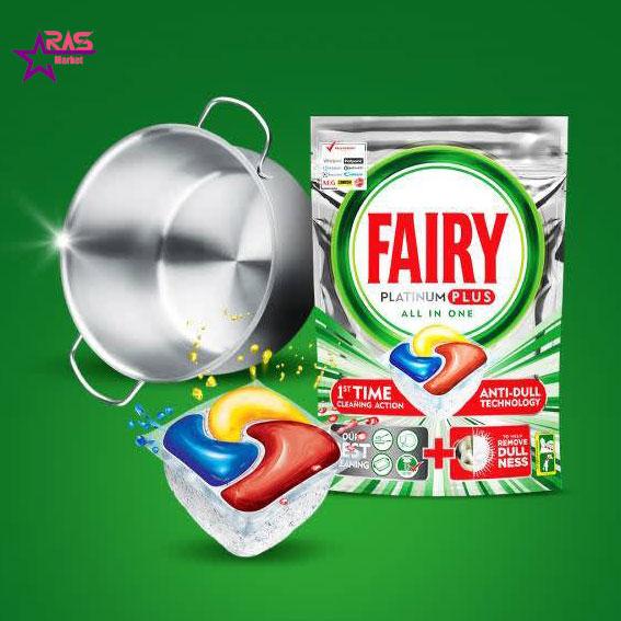 قرص ماشین ظرفشویی فیری پلاتینیوم پلاس 22 عددی ، خرید آنلاین محصولات شوینده و بهداشتی ، محصولات ظرفشویی