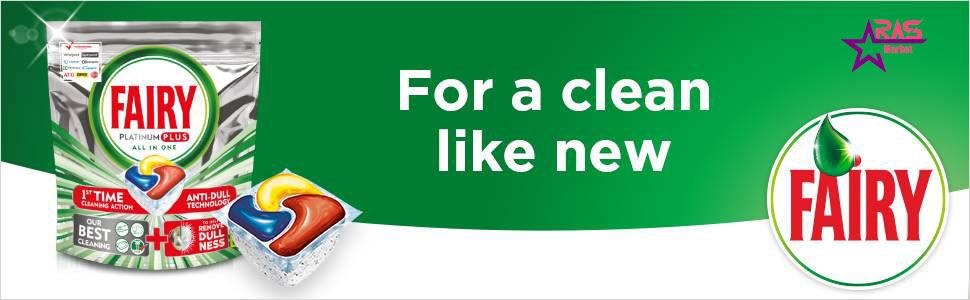 قرص ماشین ظرفشویی فیری پلاتینیوم پلاس 40 عددی ، خرید آنلاین محصولات شوینده و بهداشتی ، بهداشت خانه ، محصولات ظرفشویی ، fairy platinum plus