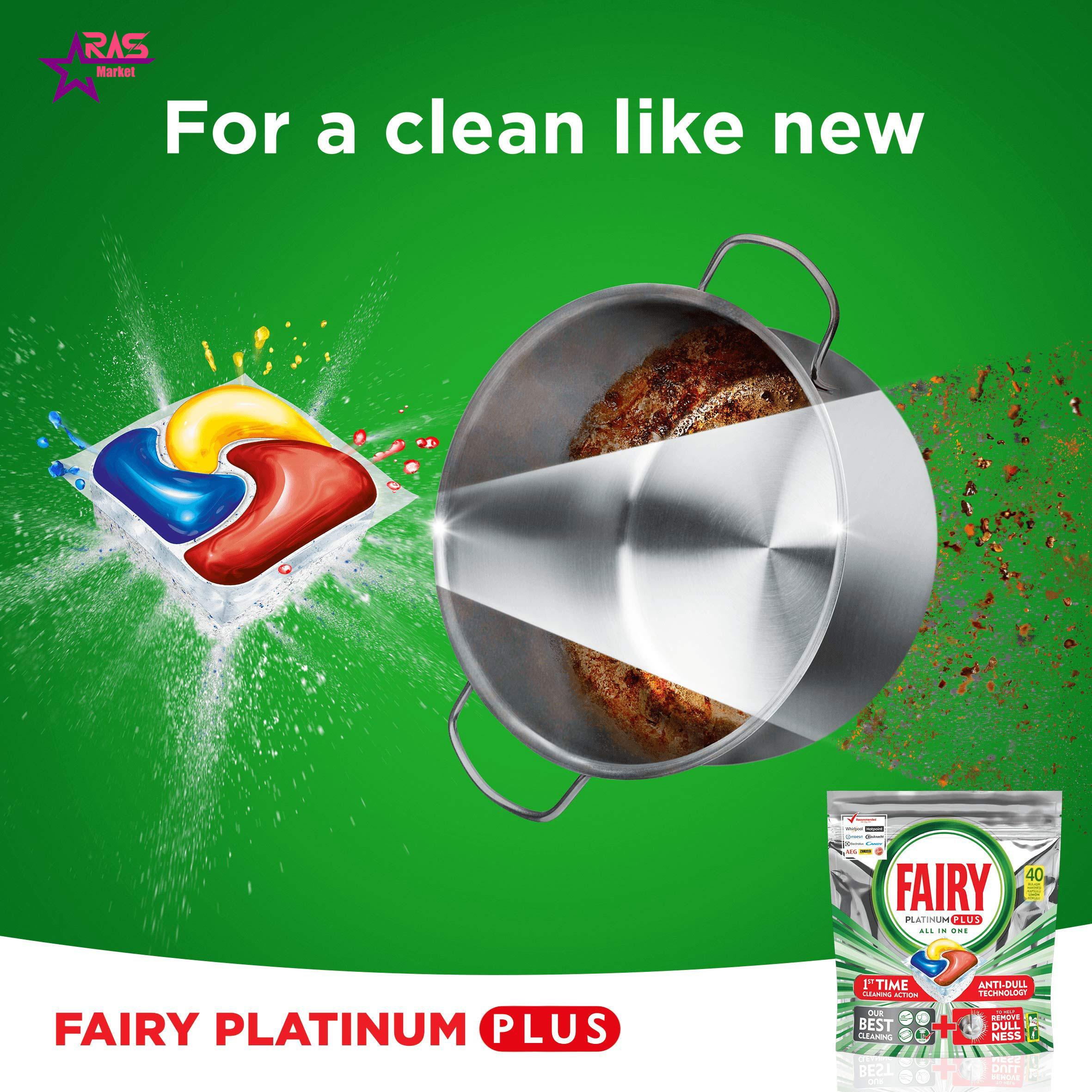 قرص ماشین ظرفشویی فیری پلاتینیوم پلاس 40 عددی ، خرید آنلاین محصولات شوینده و بهداشتی ، بهداشت خانه ، fairy platinum plus
