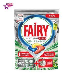 قرص ماشین ظرفشویی فیری پلاتینیوم پلاس 40 عددی ، خرید آنلاین محصولات شوینده و بهداشتی ، فروشگاه اینترنتی ارس مارکت ، fairy ، platinum plus