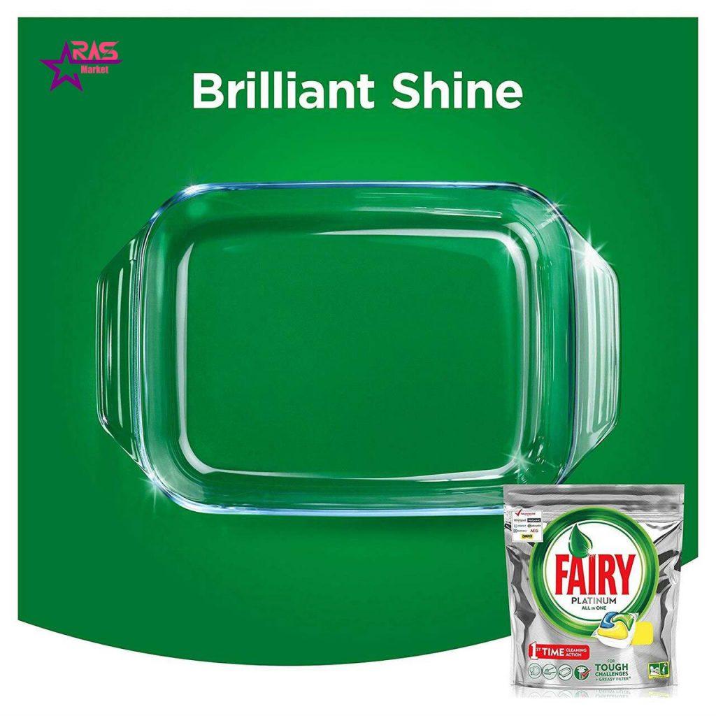 قرص ماشین ظرفشویی فیری پلاتینیوم 72 عددی ، خرید آنلاین محصولات شوینده و بهداشتی ، ارس مارکت بهداشت خانه ، قرص ظرفشویی فیری