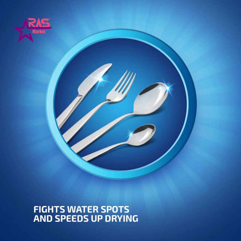 نمک ظرفشویی فینیش 15کیلوگرمی ، بهداشت خانه ، ارس مارکت super firsat