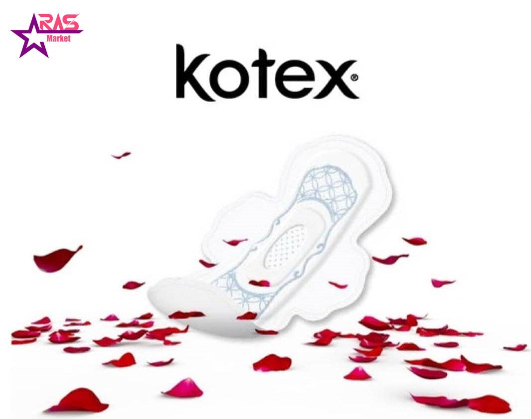 نوار بهداشتی کوتکس اندازه نرمال 26 عددی ، خرید اینترنتی محصولات شوینده و بهداشتی ، بهداشت بانوان ، kotex