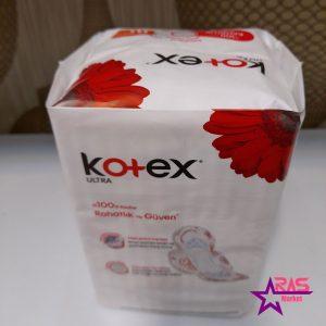 نوار بهداشتی کوتکس اندازه نرمال 26 عددی ، فروشگاه اینترنتی ارس مارکت ، بهداشت بانوان ، kotex